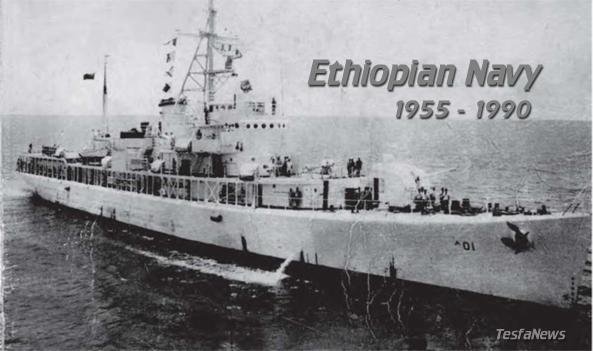 ethiopia_navy