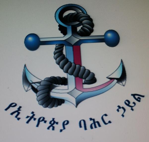 Corp-navy.244133838_std