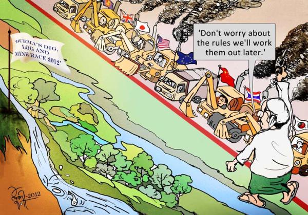 burma-race-2012