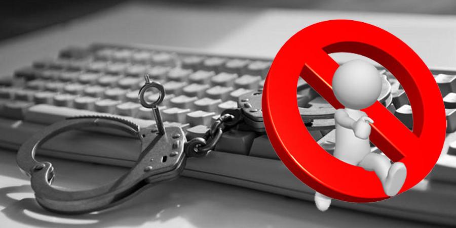 Картинки по запросу заблокированные сайты