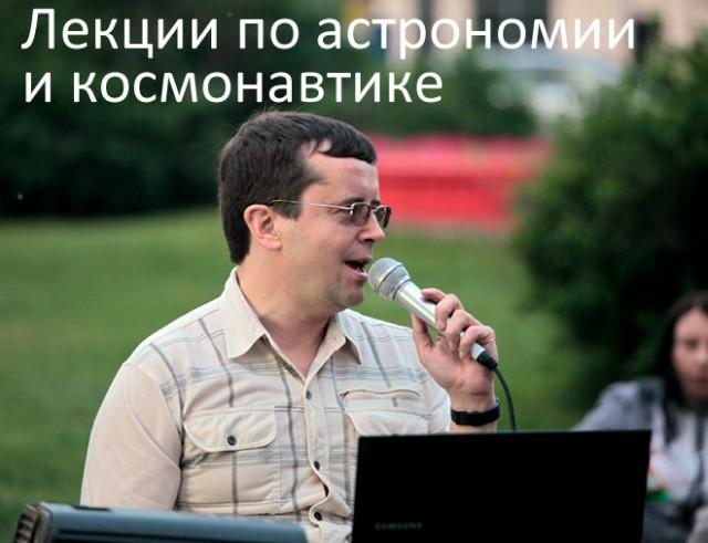 знакомства на раз два южно сахалинск