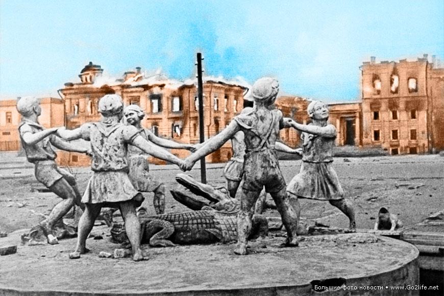 Города России - 70 лет спустя