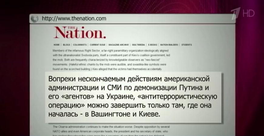 Американские и британские журналисты назвали виновных в трагедии на Востоке Украины
