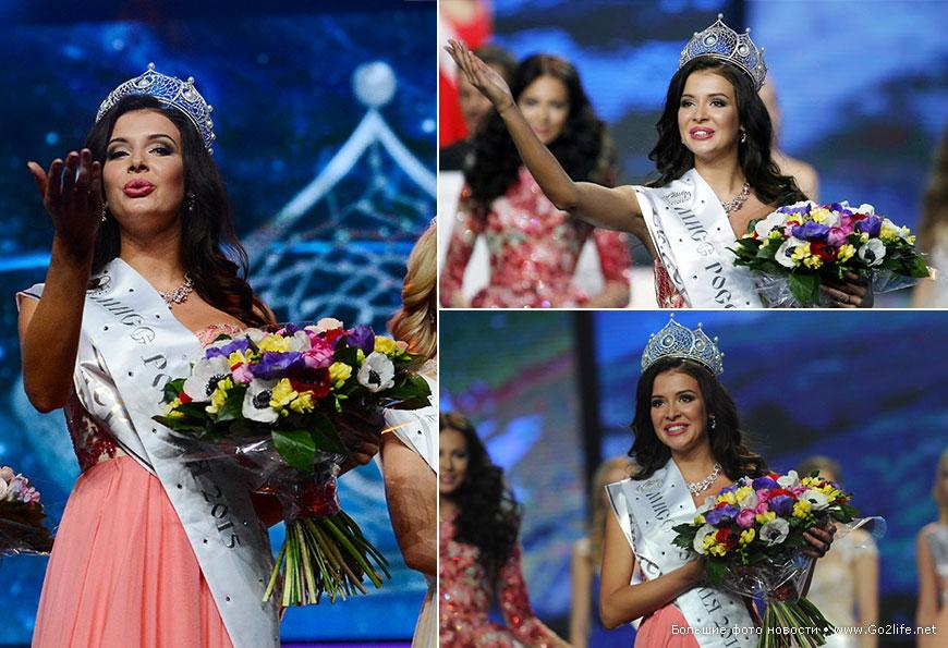Мисс Россия-2015: о скандальной фотосессии