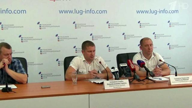 Офицеры ВСУ перешли на сторону ДНР