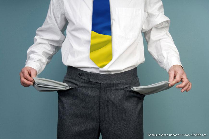 Чем опасен дефолт для Украины
