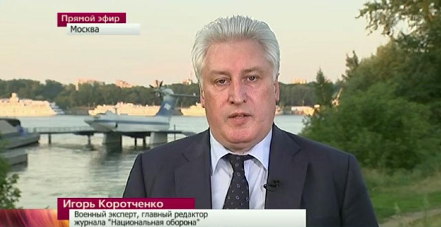 Уничтожить Boeing 777 могла только украинская армия!