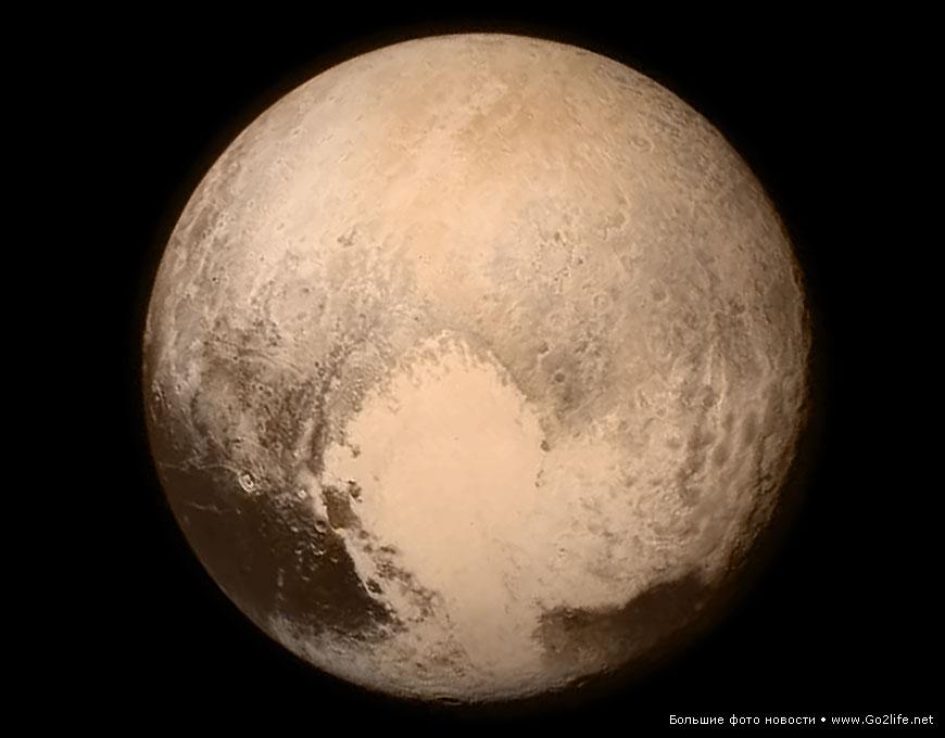 NASA опубликовало высококачественный снимок планеты Плутон