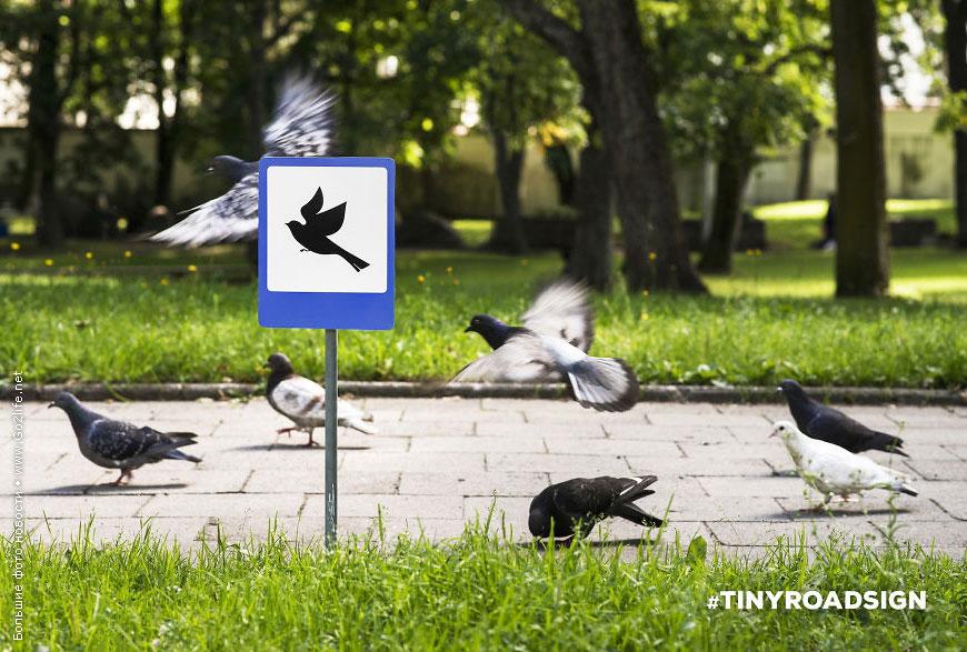 Крошечные дорожные знаки для животных