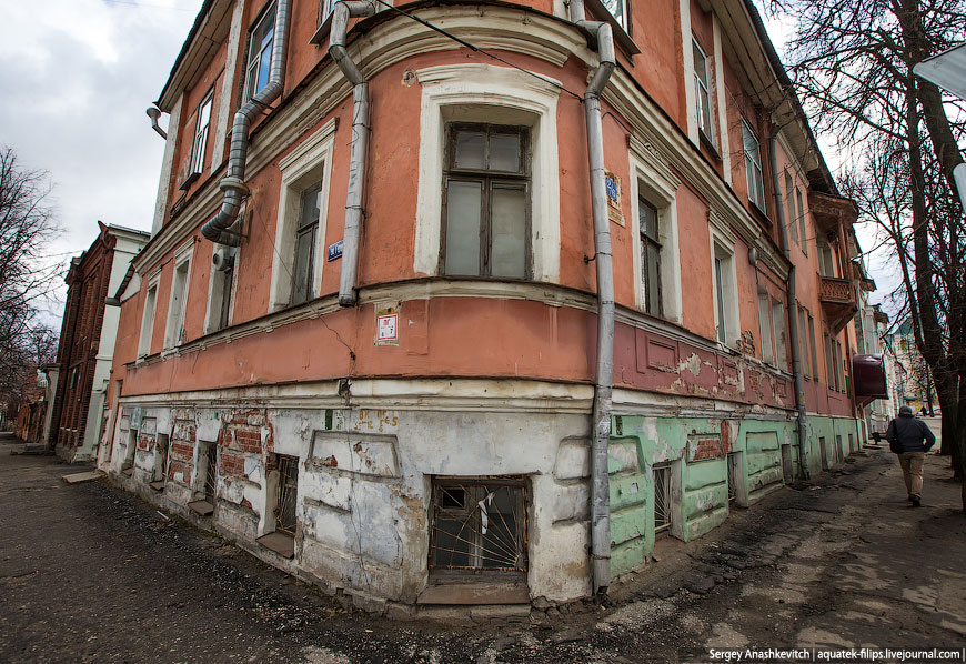 Город в России, за который мне стыдно