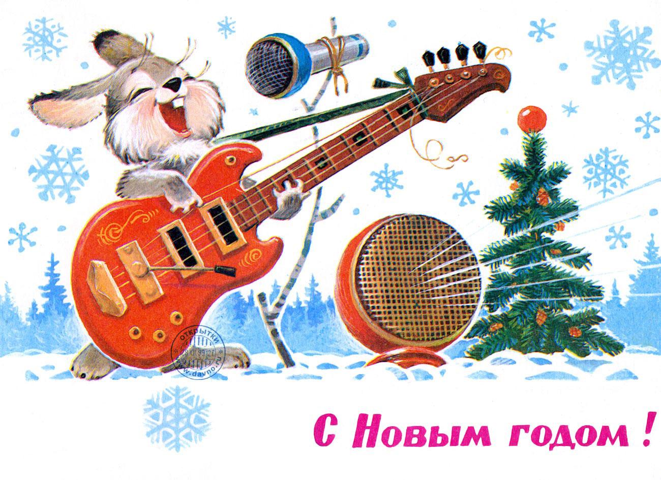 Советские открытки с Новым годом