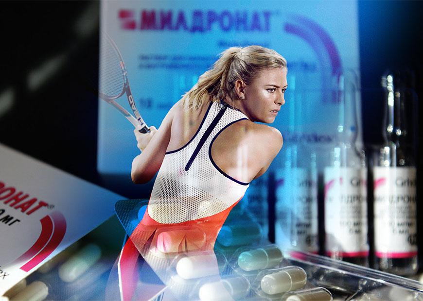 Вот почему Шарапову обвиняют в применении допинга