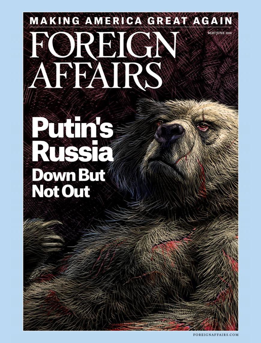 Американский журнал анонсировал номер о России роликом с медведем и водкой