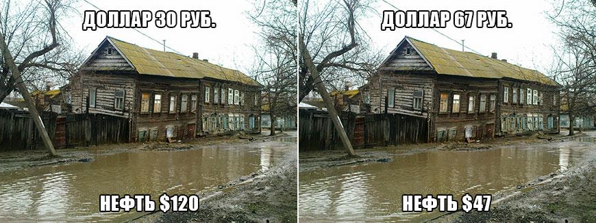 Не всё так хреново в России