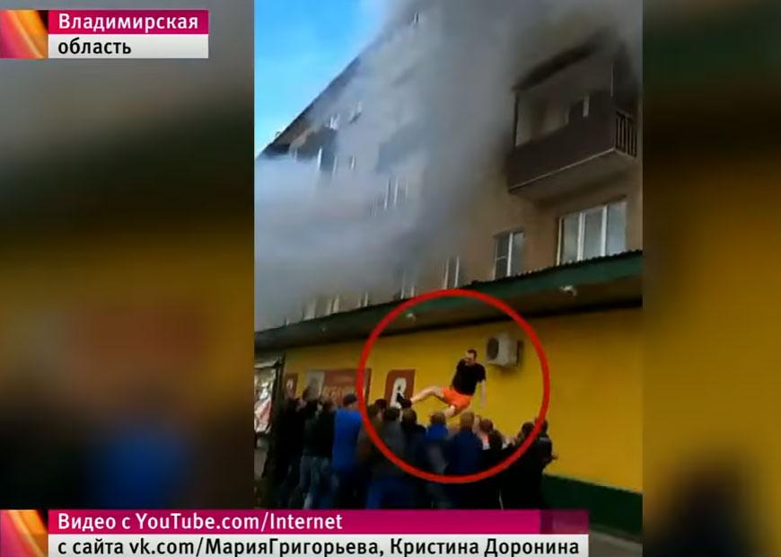 Чтобы спастись от пожара, семья с детьми спрыгнула с пятого этажа