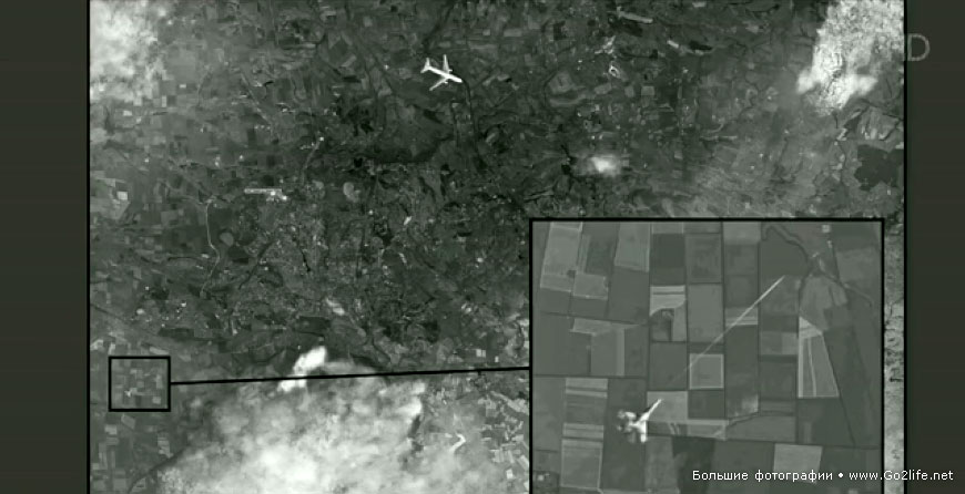 изображение со спутника: