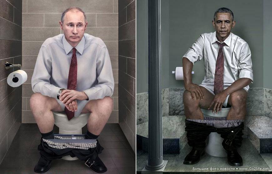 мировые лидеры и политики на унитазе