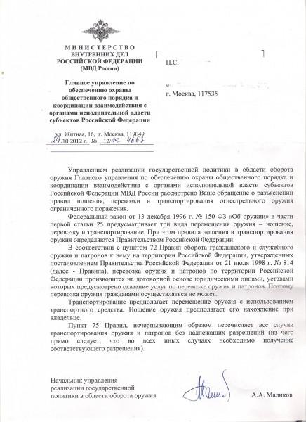 маликов - идиот