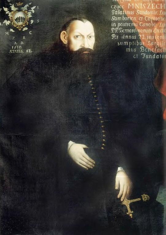 Портрет Юрія Мнішека