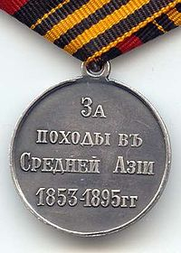 200px-Medal_of_Battle_for_Russian_Turkestan