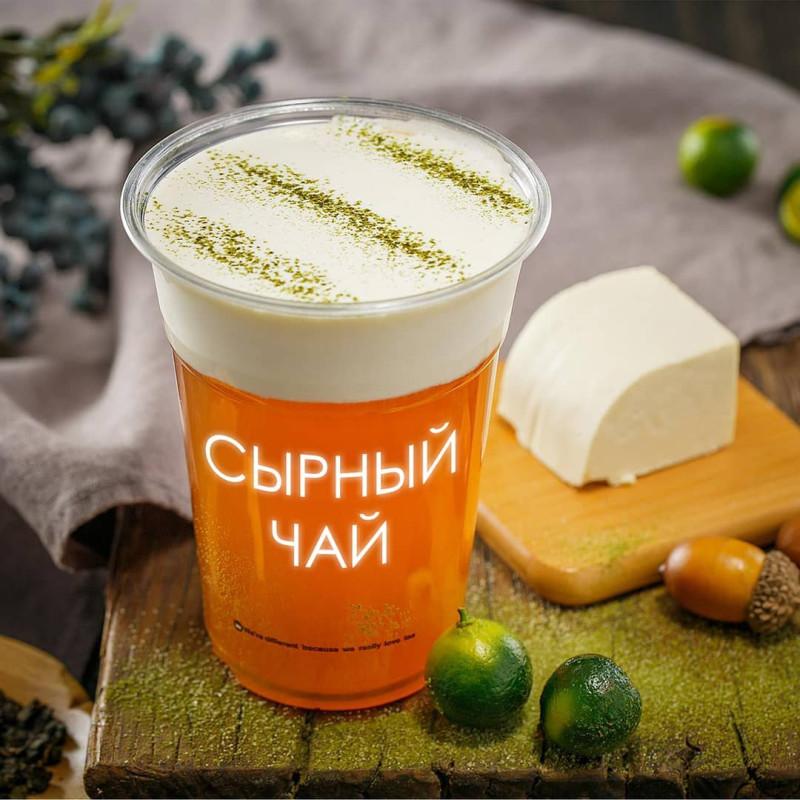 Сырный чай: новый эффективный напиток, который ускоряет обмен веществ новые фото