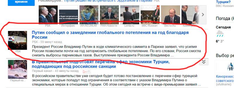 Премьер Японии Абэ - Порошенко: Токио настаивает на полном выполнении Россией минских договоренностей - Цензор.НЕТ 3383