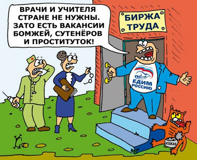 Прикольные картинки о безработных отличается