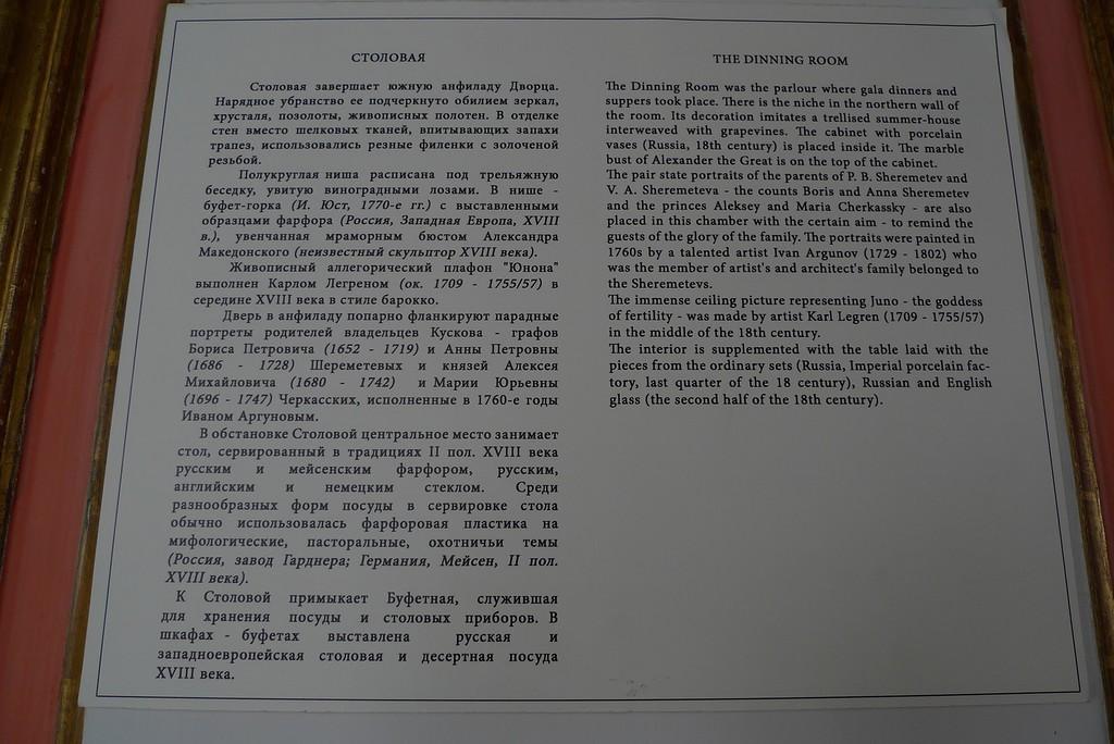 P1590292.JPG
