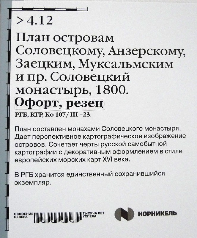P1640343.JPG