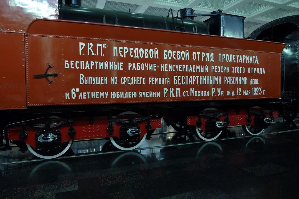 P1510502.JPG
