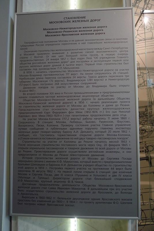 P1510499.JPG