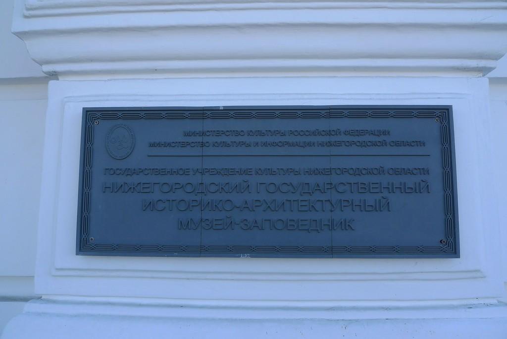 P1530127.JPG