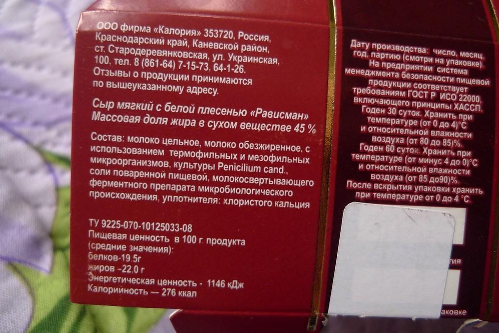 P1640536.JPG