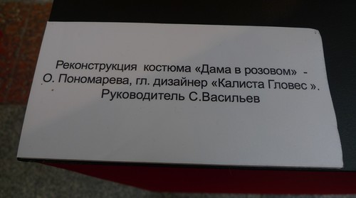 P1610101.JPG