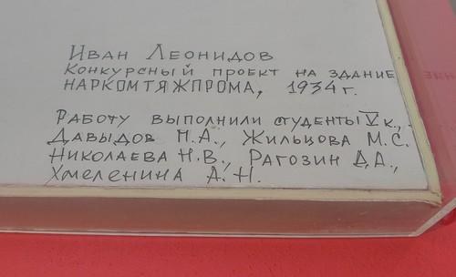 P1610130.JPG