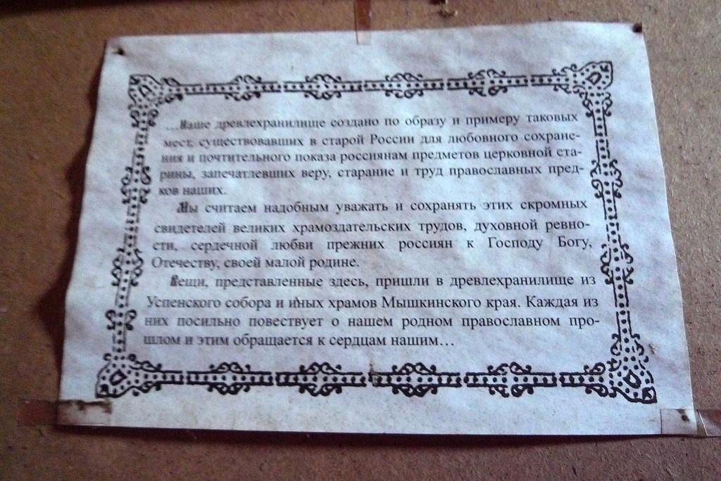P1530788.jpg