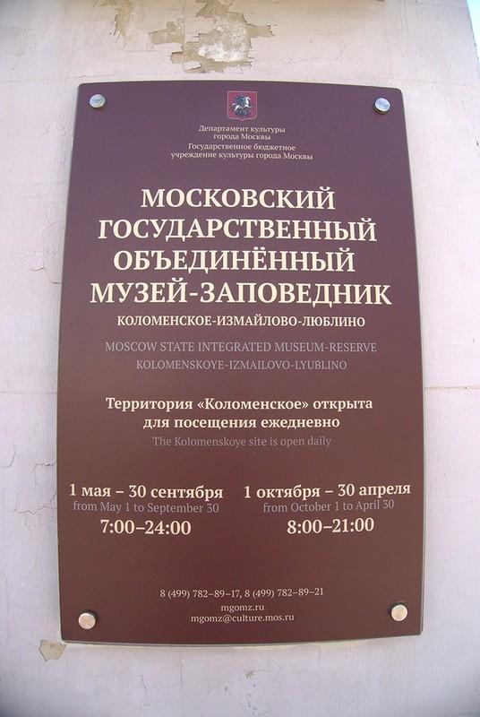 P1540497.jpg