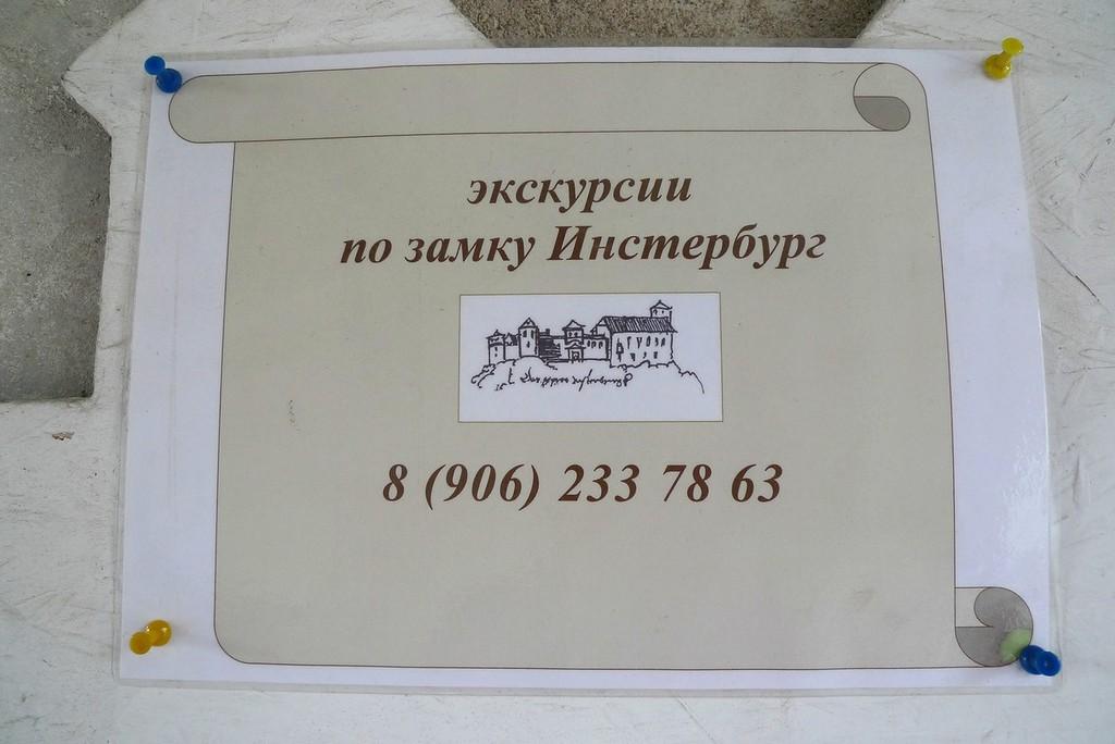 P1520559.jpg