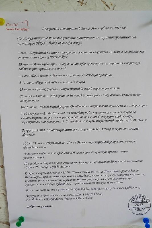 P1520560.jpg