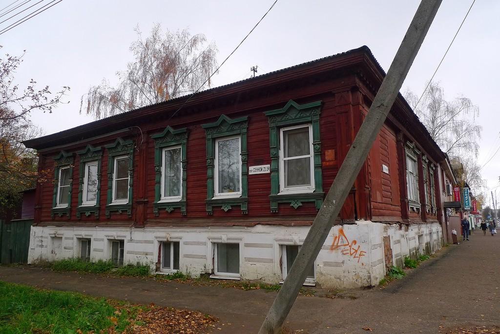 P1450404.jpg