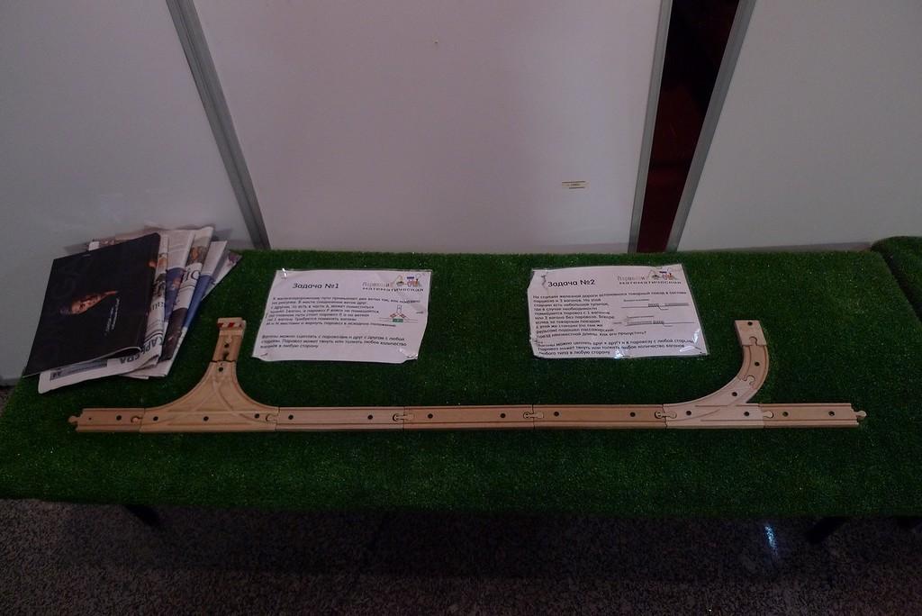 P1510450.JPG