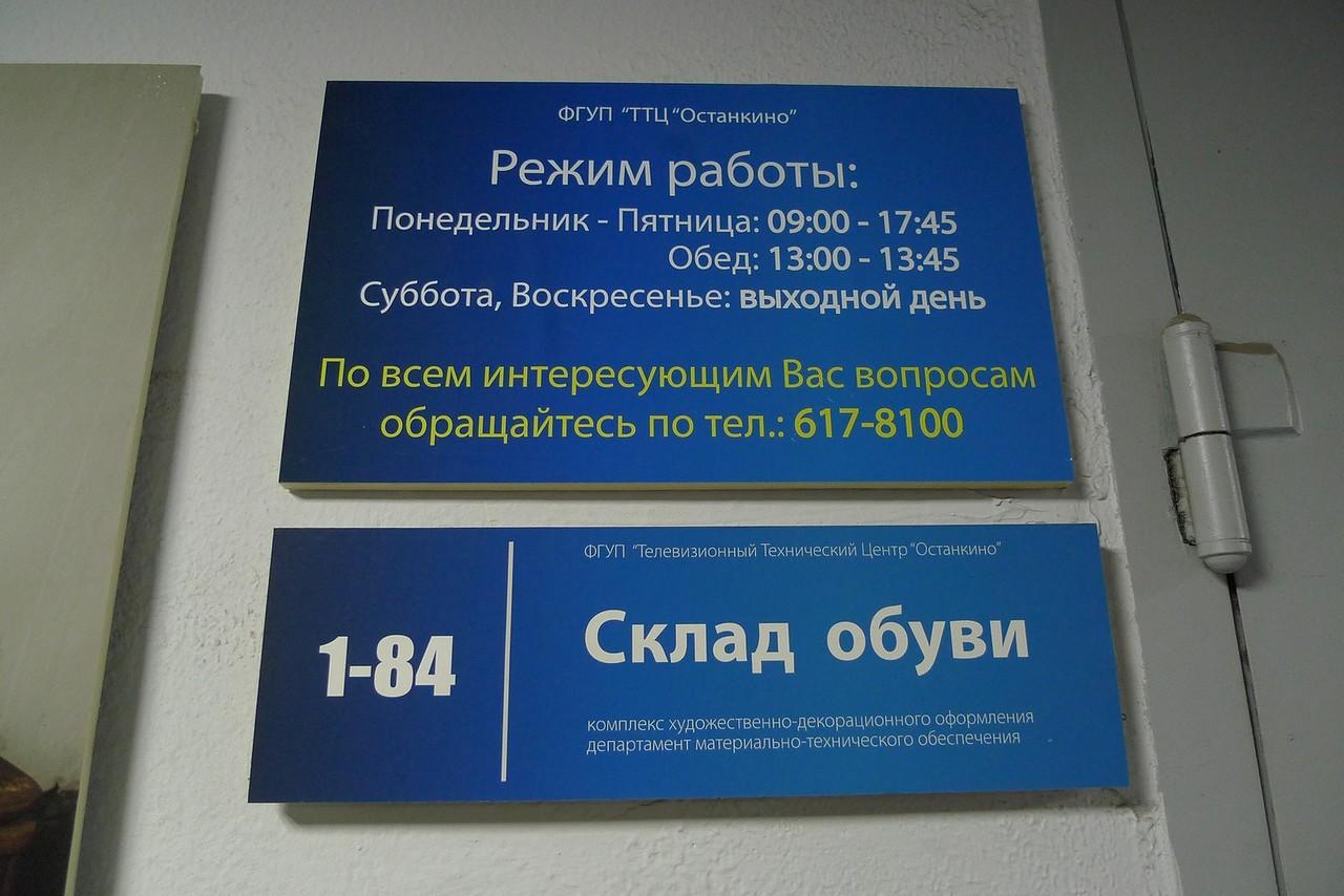 P1510086.JPG