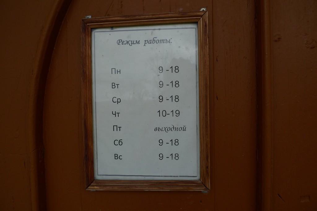 P1450240.JPG