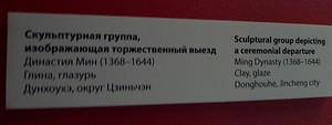 P1490026.JPG