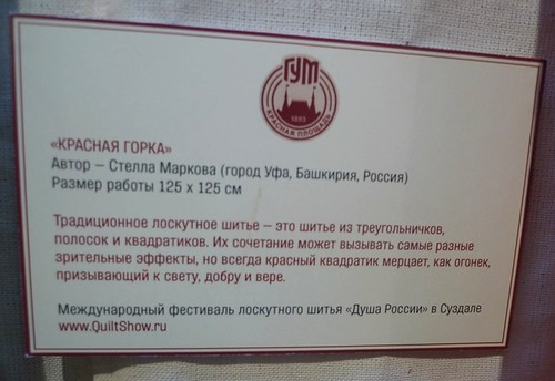 P1480643.JPG