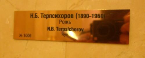 P1680895.JPG