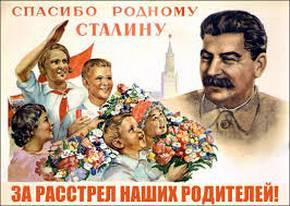 Спасибо родному Сталину за расстрел наших родителей фото