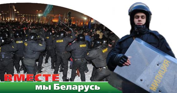 Милиция с народом фото