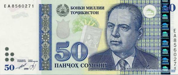 50 сомонов