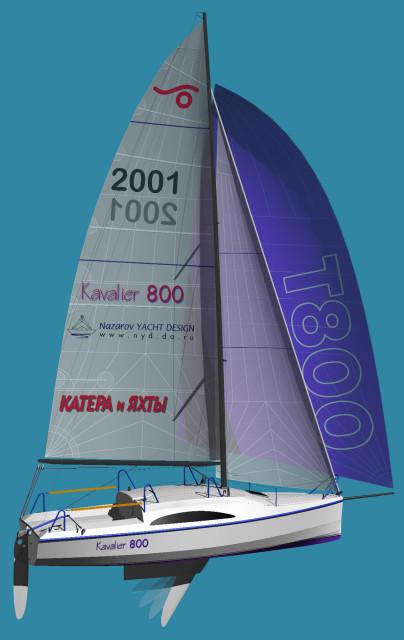 «Кавалер 800» - проект круизно-гоночной трейлерной яхты